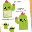 Cute Cactus Calendar Divider + Paperclip for your planner – Free Printable