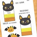Free Halloween Cat Calendar Divider for your planner + Paperclip