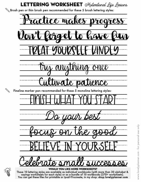 Free Lettering Worksheet Quotes